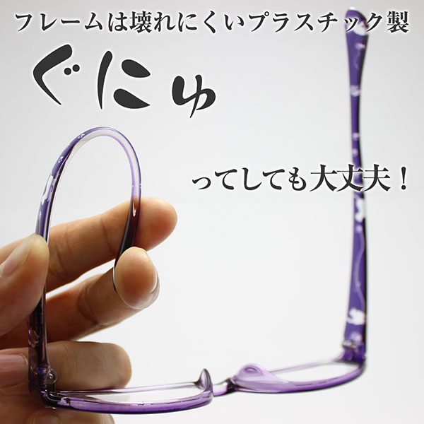 glass_1642_cat