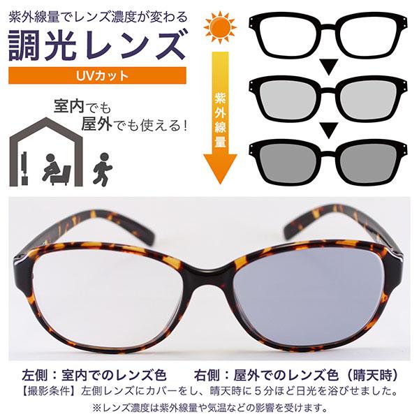 glass_238CHO_brown
