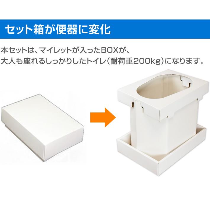 item_toilet35