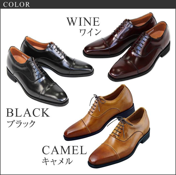 shoes_1301