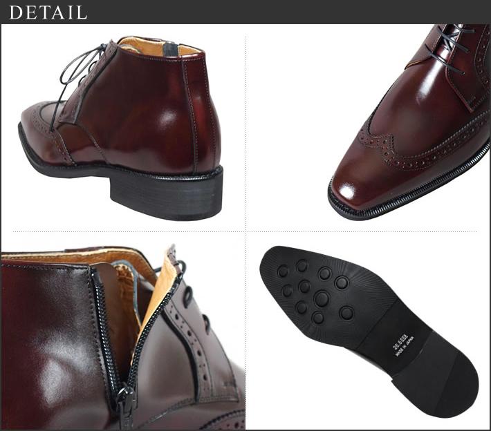 shoes_1302