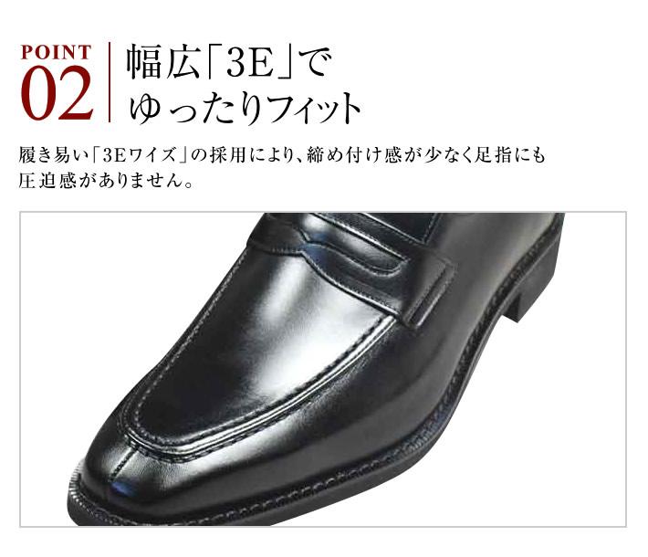 shoes_1305