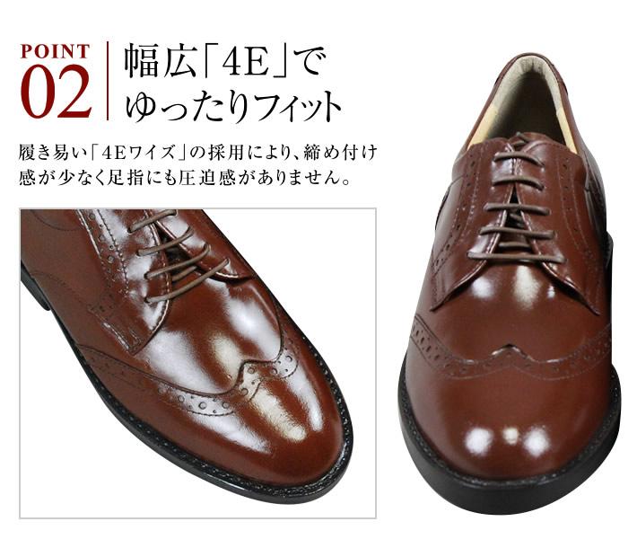 shoes_232