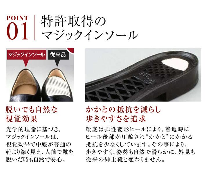 shoes_234
