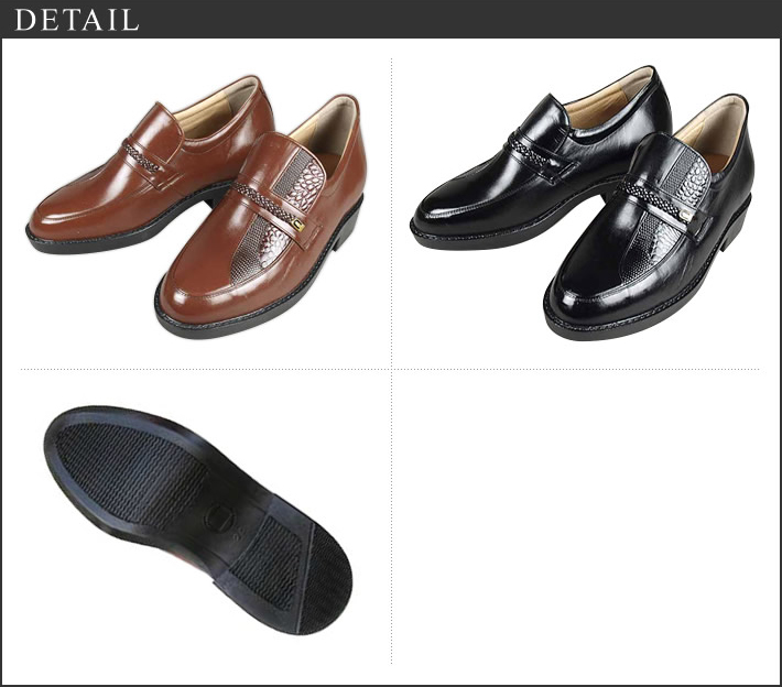 shoes_235