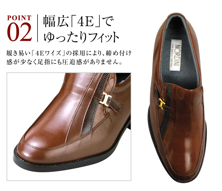 shoes_635