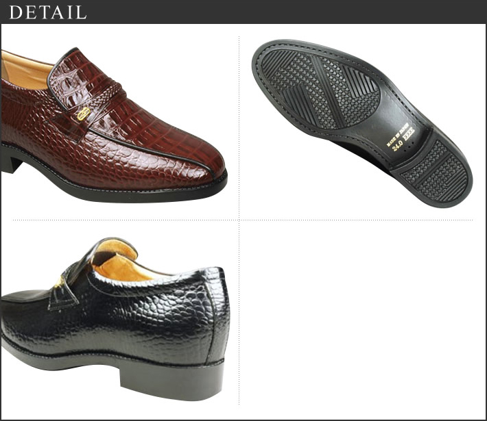 shoes_636
