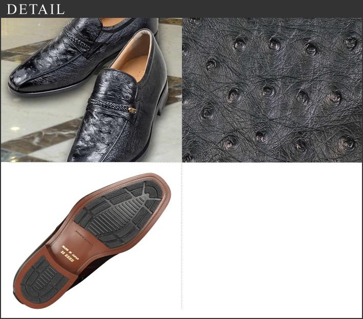shoes_67