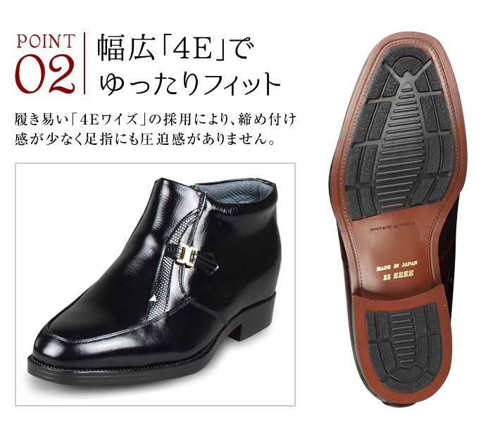 shoes_763