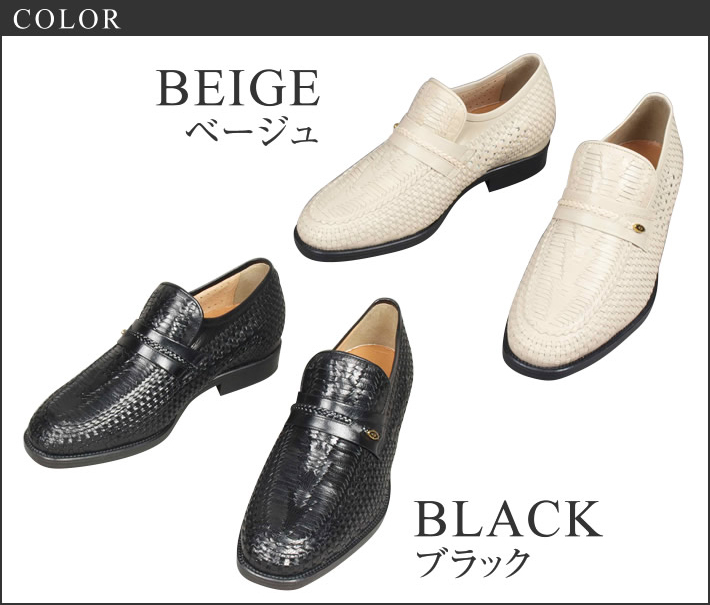 shoes_788