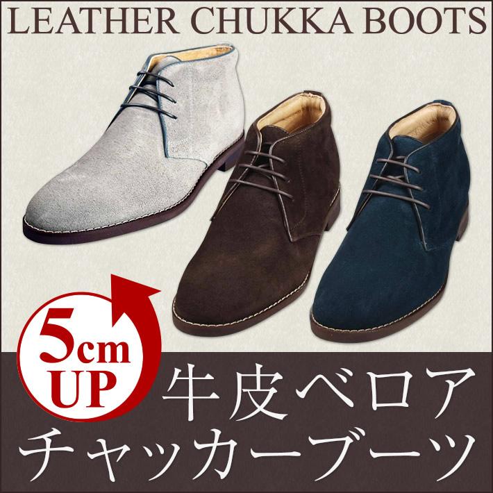 shoes_850