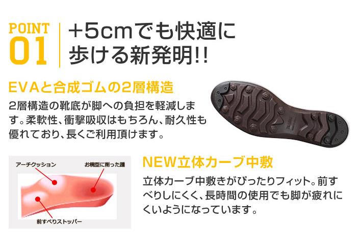 shoes_899