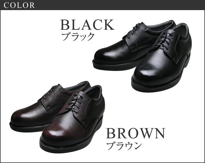 shoes_911