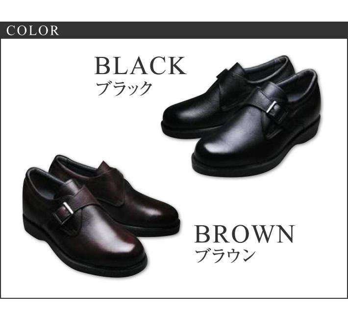 shoes_921