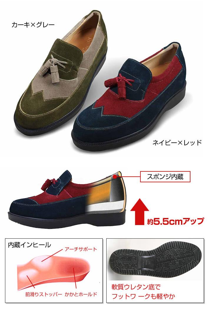shoes_959