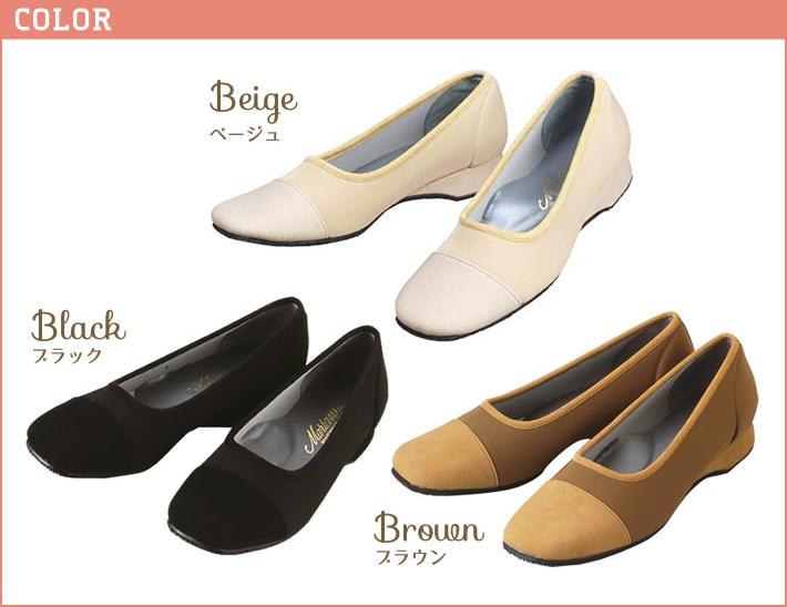 shoes_CH-406