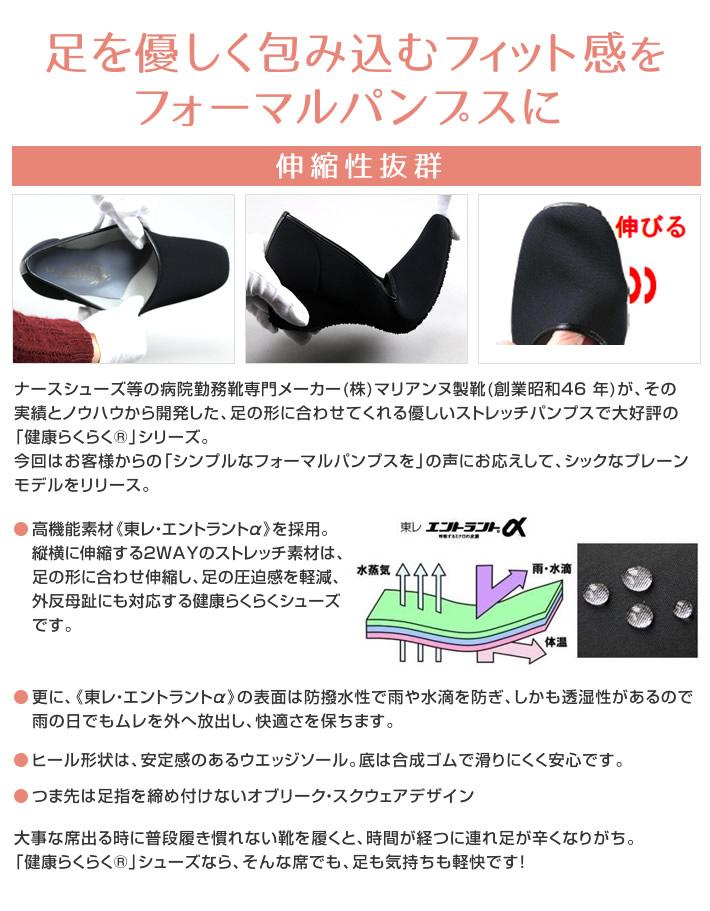 shoes_CH-430