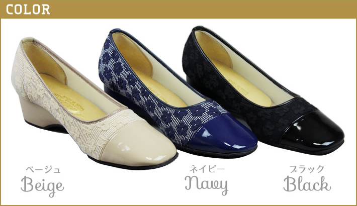 shoes_MM-100