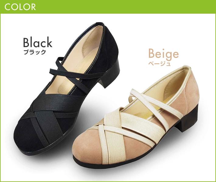 shoes_tap01