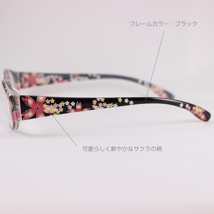 glass_1643