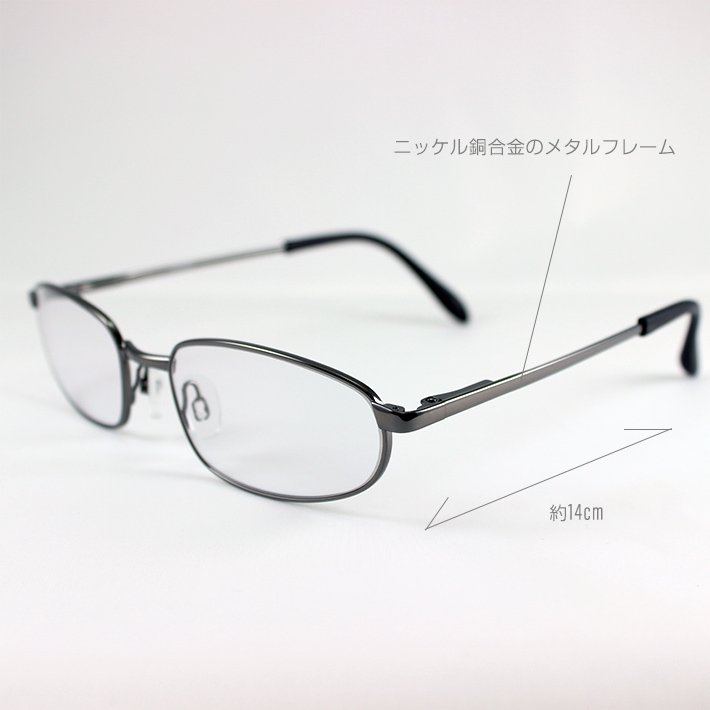 glass_J2259SSCHO