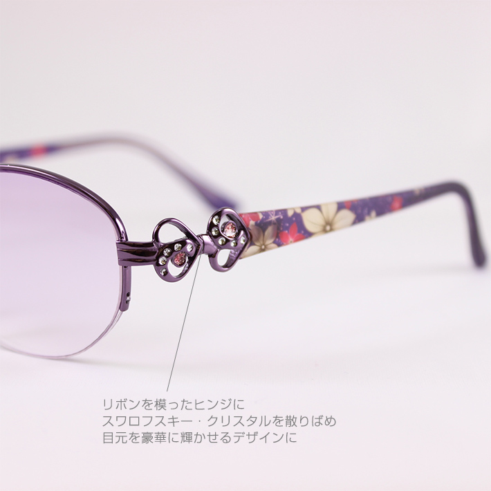 glass_J2279