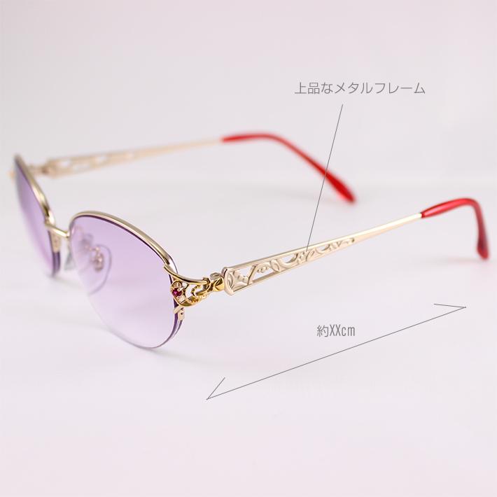 glass_J2299