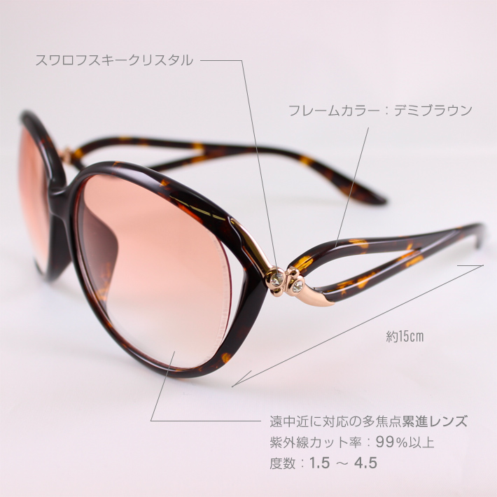 glass_J2312