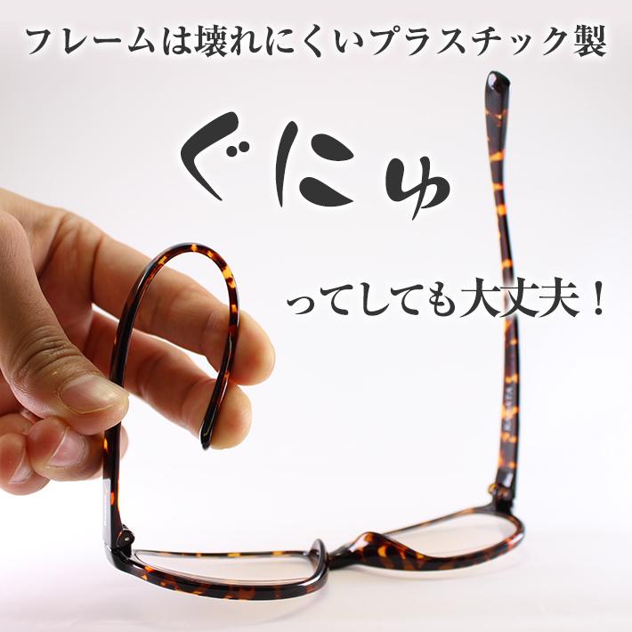 glass_J238RU