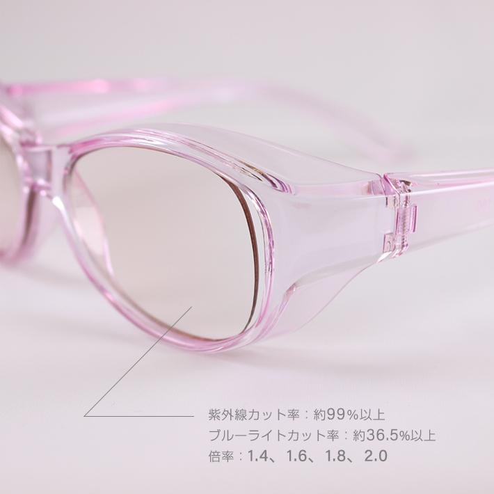 glass_J977