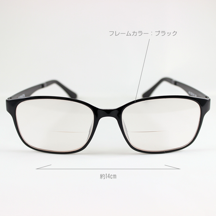 日本光材NO43_遠近両用_バイフォーカルレンズ