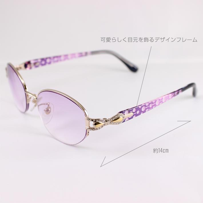 glass_RD