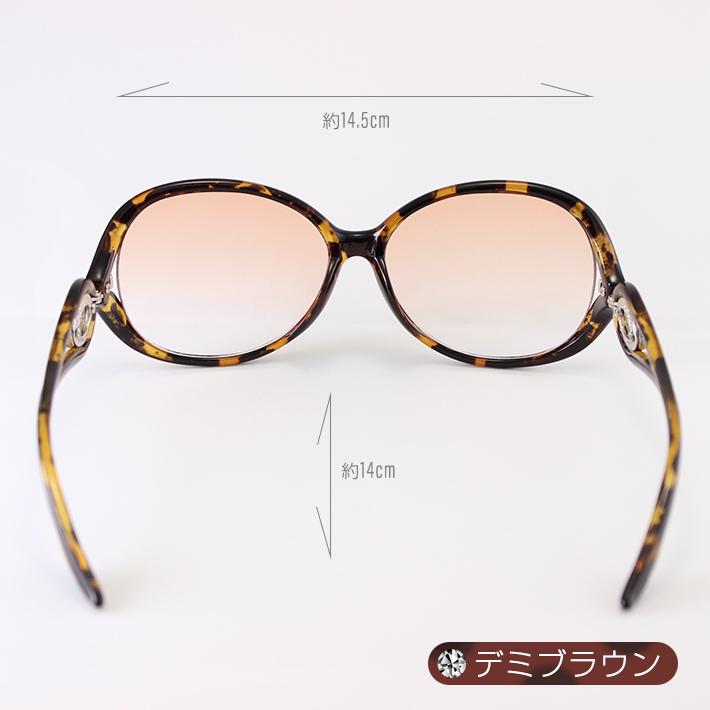 glass_S2015