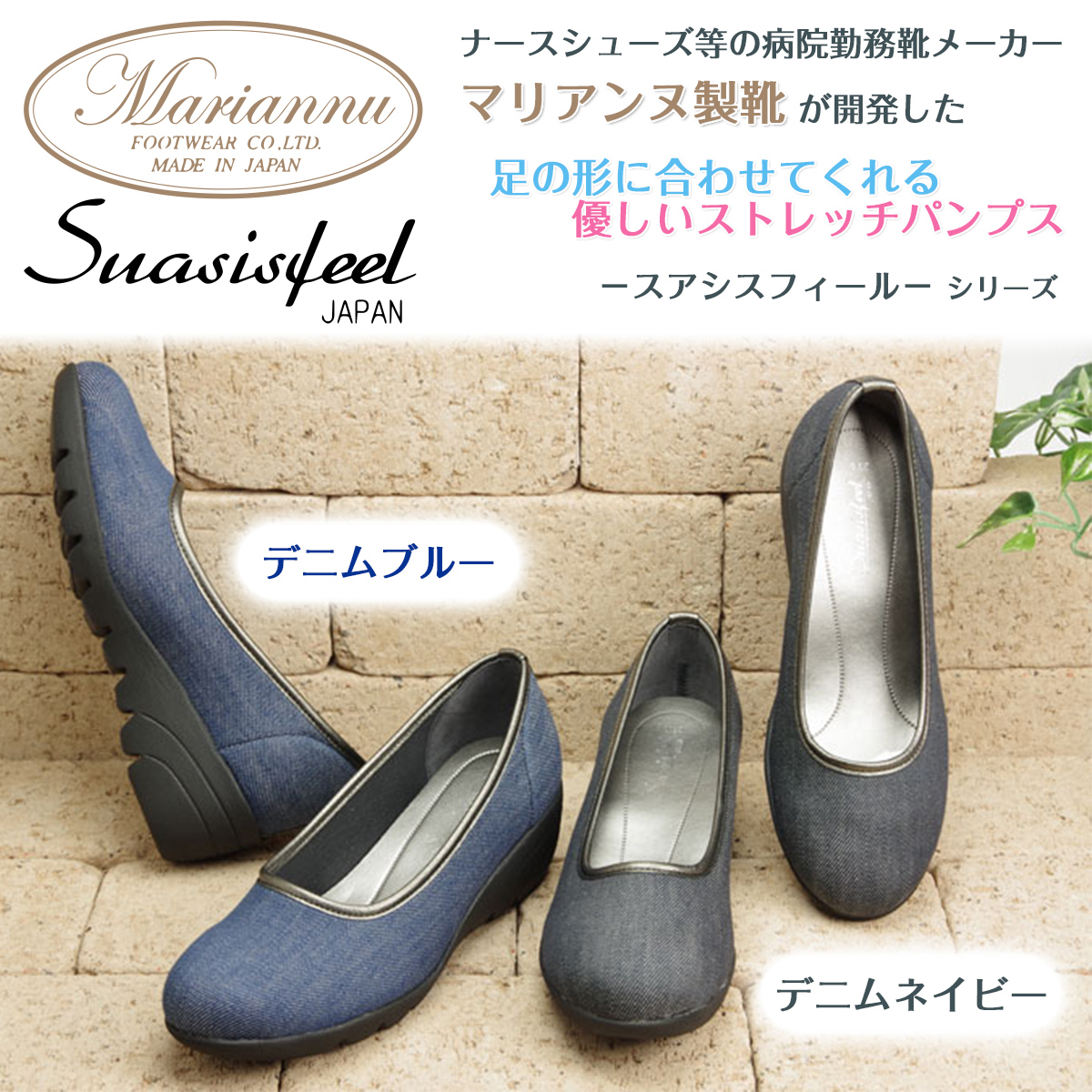 shoes_sf1