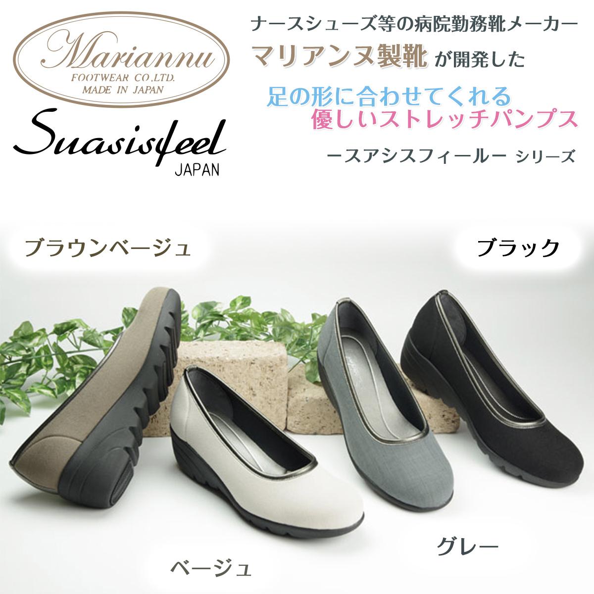 shoes_sf2