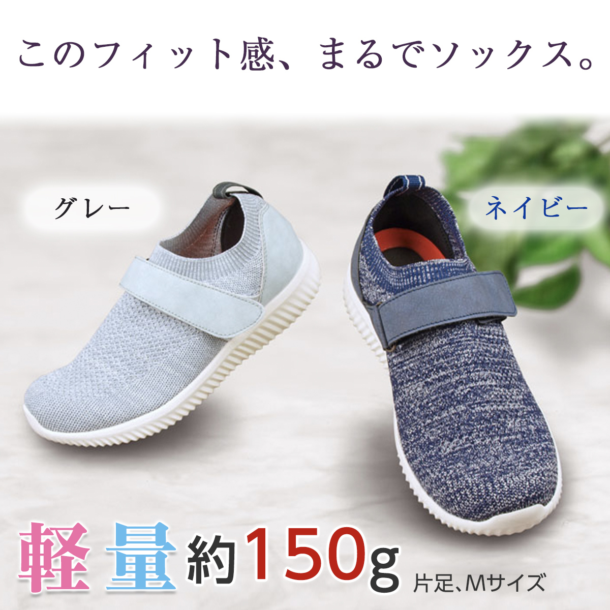 shoes_WG410