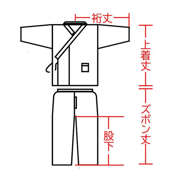 和晒し作務衣Raku-su着